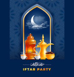 iftar party invitation with traditional subjects vector image