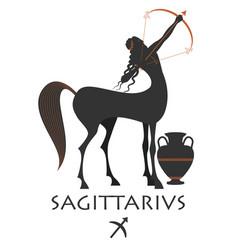Zodiac in the style of ancient greece sagittarius vector
