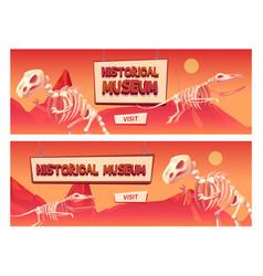 Historical museum cartoon web banner with dinosaur vector