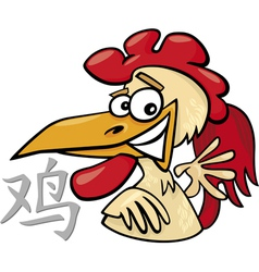 rooster chinese horoscope sign vector image vector image