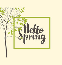 spring banner with tree and inscription vector image