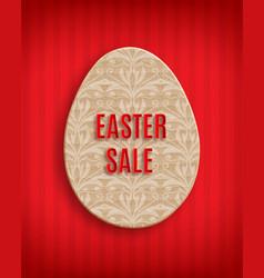 Cardboard easter egg vector
