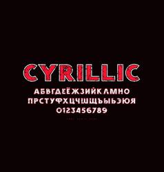 Cyrillic sans serif font with contour vector