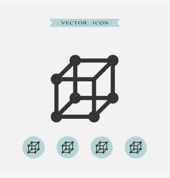 Molecule icon simple vector