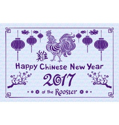blue Banner for happy Chinese New Year of the vector image