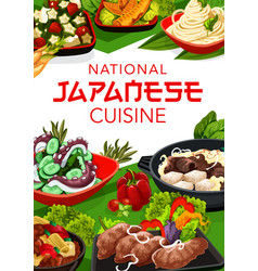 Japanese cuisine japan food meals poster vector