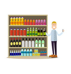 people shopping in flat style vector image