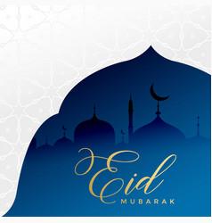 Arabic eid mubarak festival greeting vector