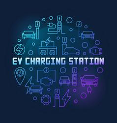 ev charging station round blue outline vector image
