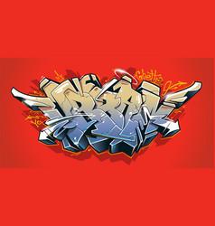 Urban graffiti art vector