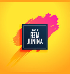 2017 festa junina holiday background vector image