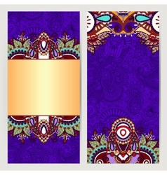 decorative label card of violet colour for vintage vector image