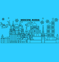 russia moscow city winter holidays skyline merry vector image