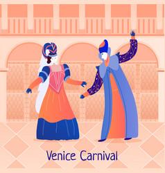 venice carnival flat vector image