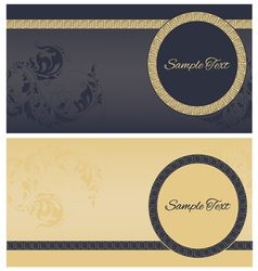 Beautiful greeting cards vector image vector image