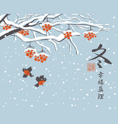 winter east landscape with snow tree and birds vector image vector image