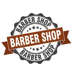 Barber shop stamp sign seal vector
