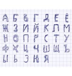 Hand drawn doodle cyrillic alphabet Filled blue vector