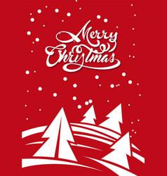 marry christmas invitation card vector image