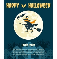 Halloween party invitation with witch vector image
