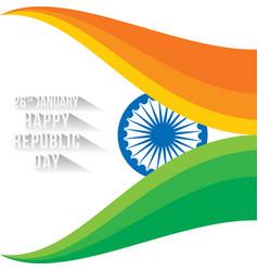 happy republic day banner vector image