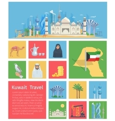 Kuwait Icons Set vector image
