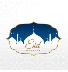 Islamic eid festival greeting design background vector