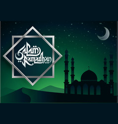 Ramadan kareem islamic design crescent moon night vector