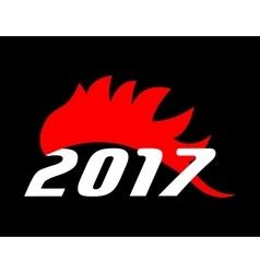 Sing or symbol 2017 vector