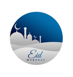 Eid mubarak muslim festival background vector
