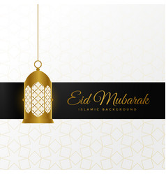 eid festival wishes greeting with hanging lantern vector image