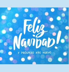 feliz navidad y prospero ano nuevo - spanish merry vector image