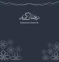Ramadan social media post design in dark color vector