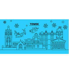 russia tomsk winter holidays skyline merry vector image