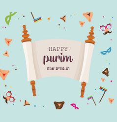 Story of purim jewish acient scroll card or vector