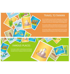 travel to taiwan around famous places brochure vector image vector image