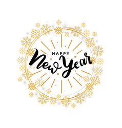 happy new year inscription winter lettering sign vector image