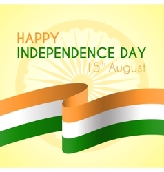 Happy indian independence day vector