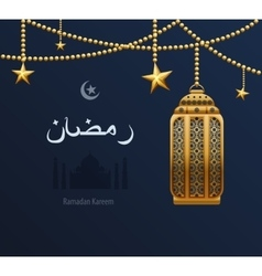 Gold arabesque tracery Ramadan vector