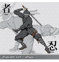 ninja with kanji vector image