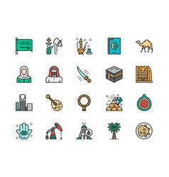 set saudi arabia color line icons hookah holy vector image