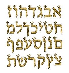 Hebrew alphabet gold Hebrew font with crowns vector image vector image