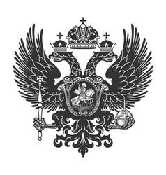 coat arms russian empire vector image