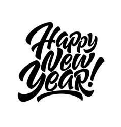 Handwriting inscription happy new year vector