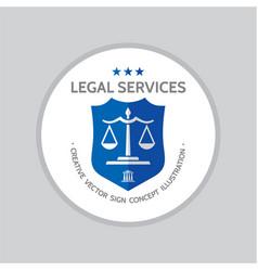 Legal service - logo template concept vector