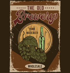 advertising brewery vector image
