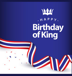 happy birthday king template design vector image