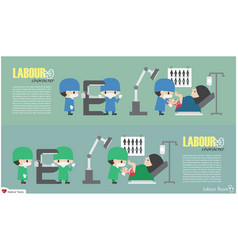 labour room obstetrician delivers a baby vector image
