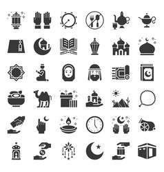 ramadan and eid mubarak celebration solid icon vector image