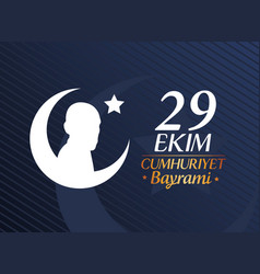 Ekim bayrami celebration with person in crescent vector